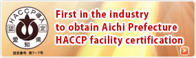 First in the industry to obtain Aichi Prefecture HACCP facility certification