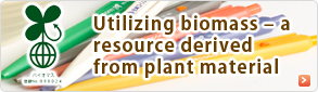 Utilizing biomass – a resource derived from plant material